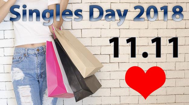 Singles Day 2018