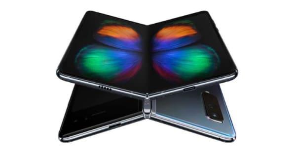 Samsung Galaxy Fold Thumbnail