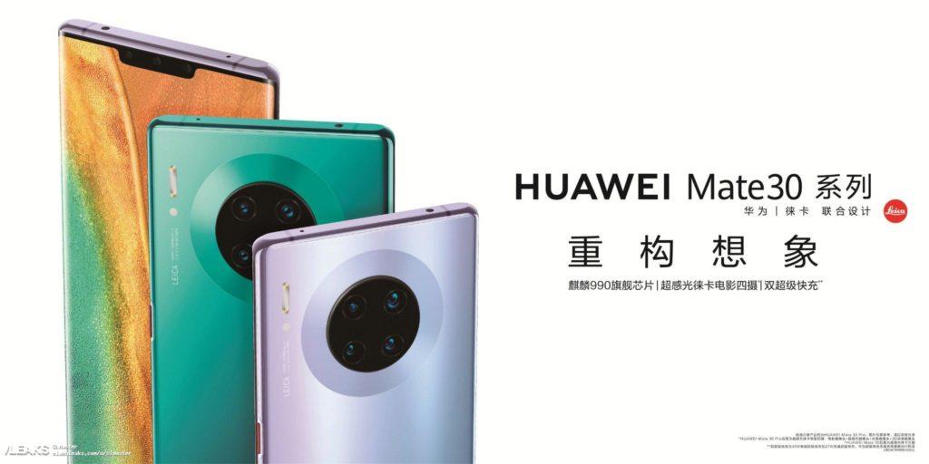 Huawei Mate 30 Pro mit Vertrag