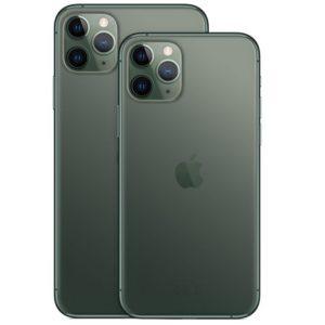 iPhone 11 Pro Max Logo schwarz