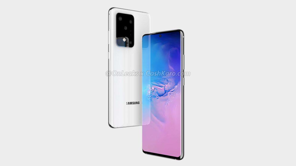 Samsung Galaxy S20 Plus Test