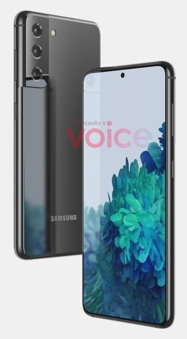 Samsung Galaxy S30 Leak