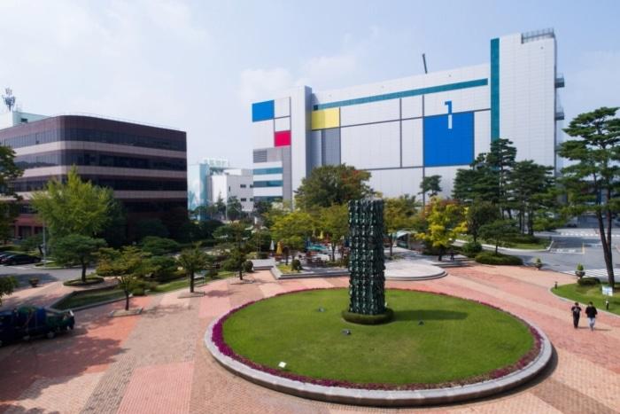 Samsung Halbleiter Campus