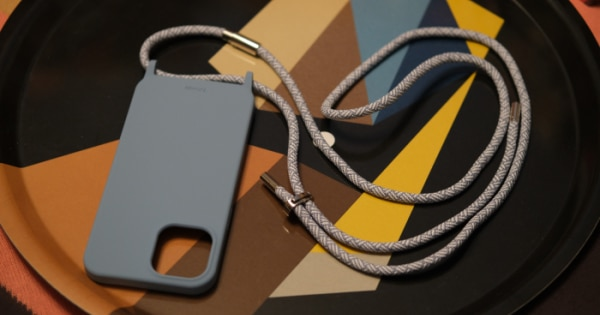 Teaser - Artwizz HangOn Case aus Silikon für iPhone 12 Pro Max